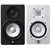 Yamaha HS5 - 70W Active Studio Monitor